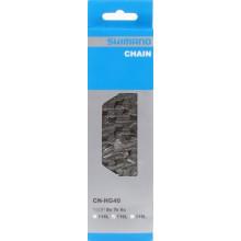 Cadena 6/7/8V Shimano CNHG40 116E Quick Link
